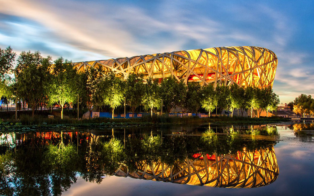 Bird's Nest National Stadium