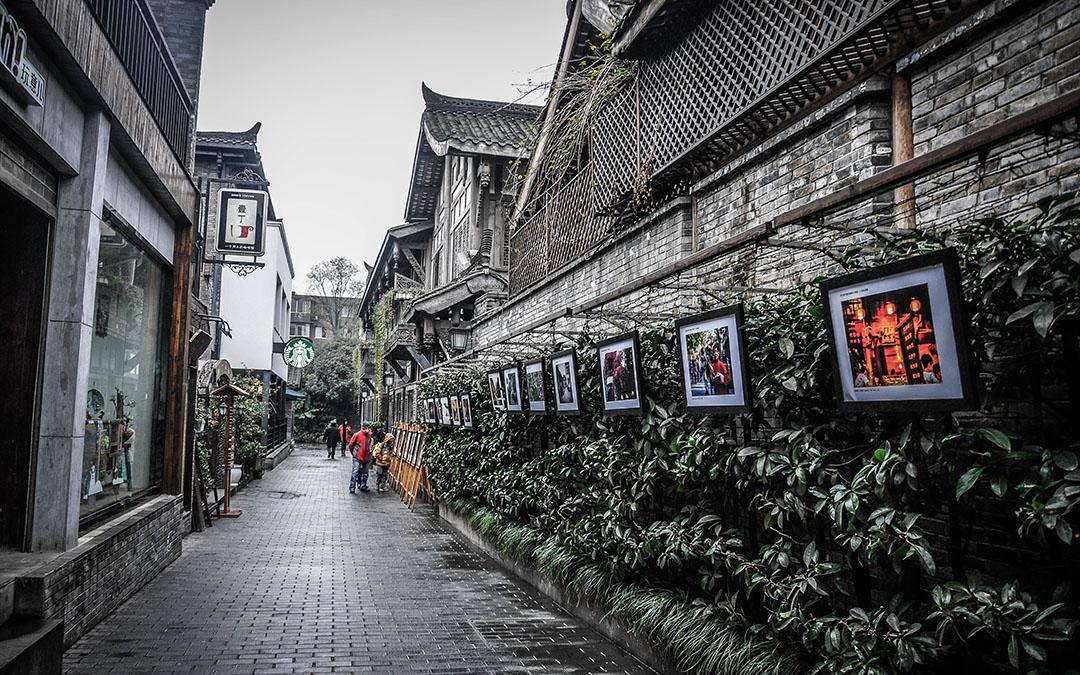 Kuan & Zhai Alley