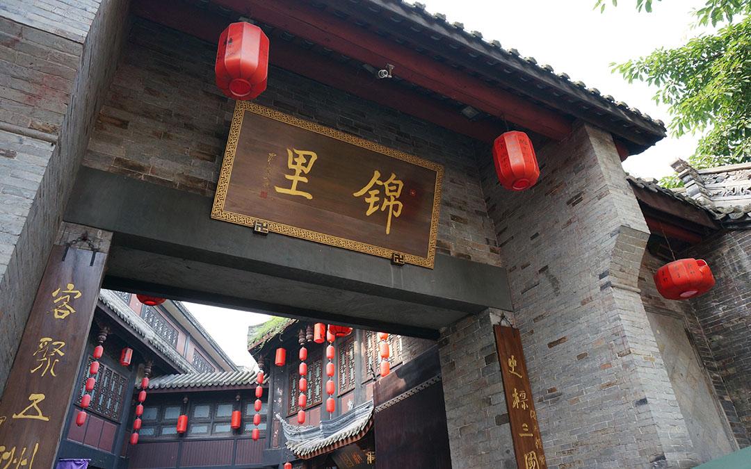 Jinli