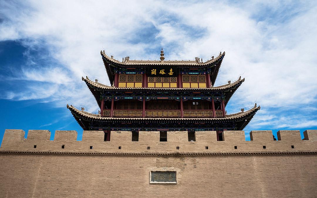 Jiayuguan Pass