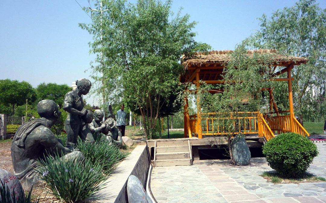 Waterwheel Garden