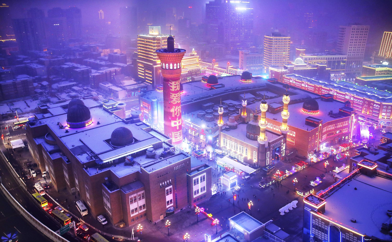 xinjiang grand bazaar