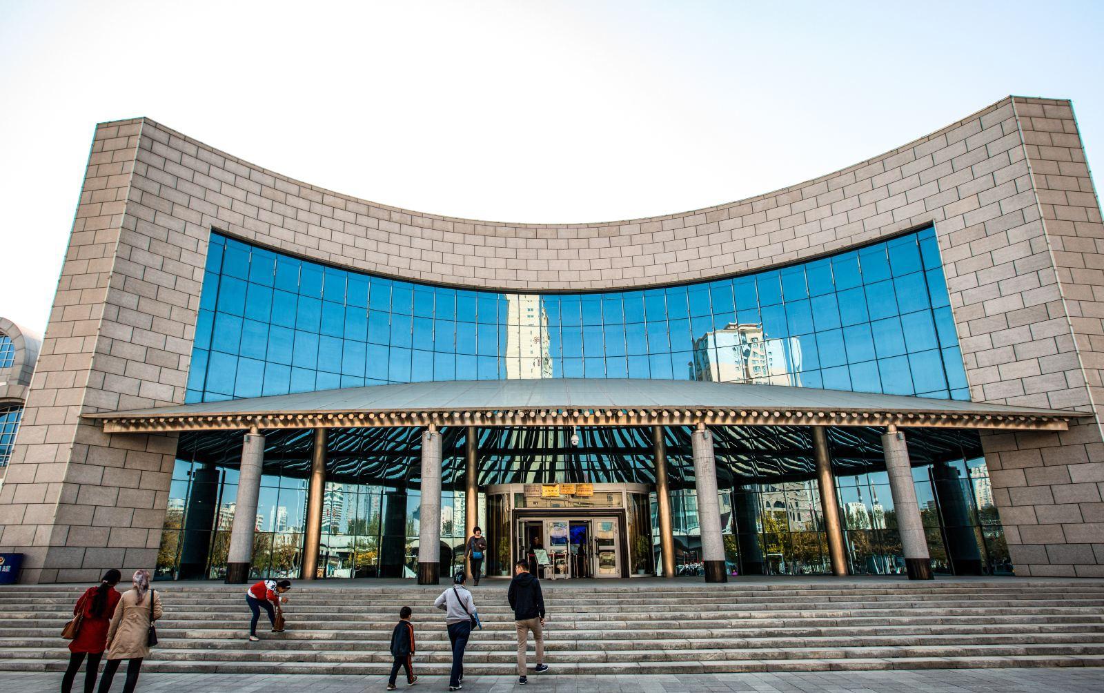 Xinjiang Regional Museum