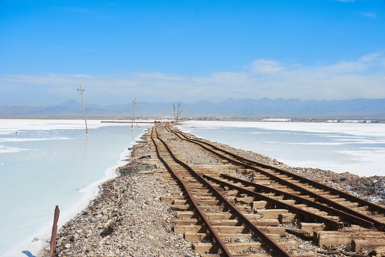 Caka Salt Lake