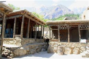 ganish-village.jpg