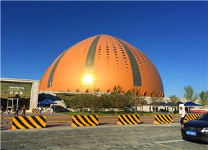Visit Xinjiang Grand Theatre