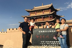 our family in jiayuguan.jpg