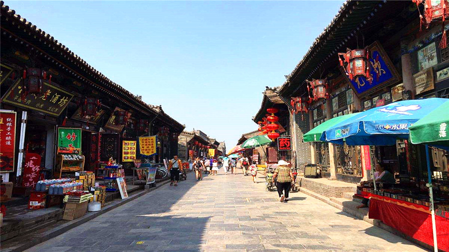 ming and qing street.jpg