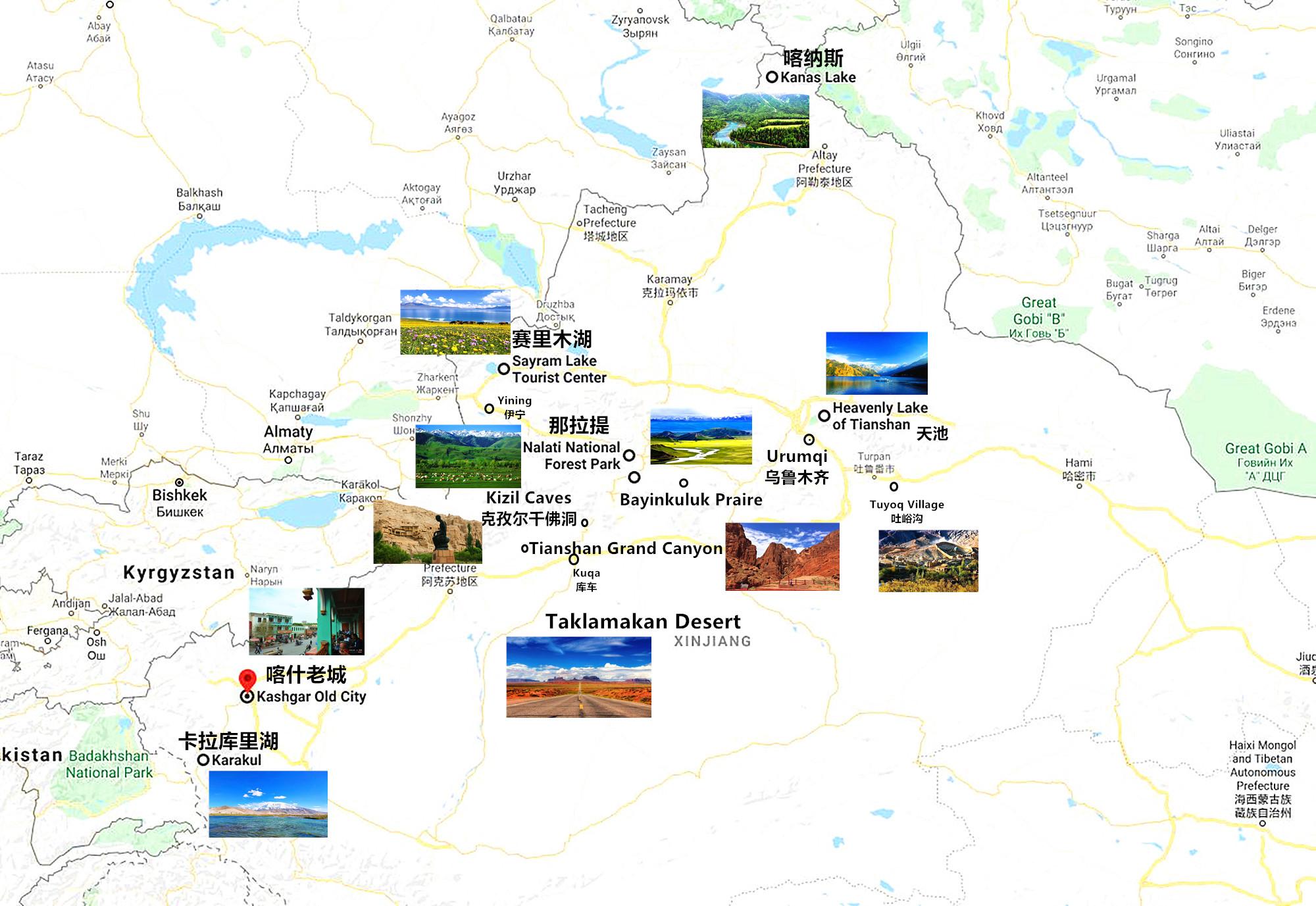 xinjiang top attractions