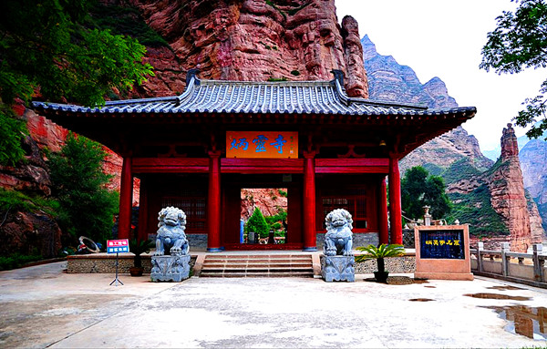 bingling temple-5.jpg