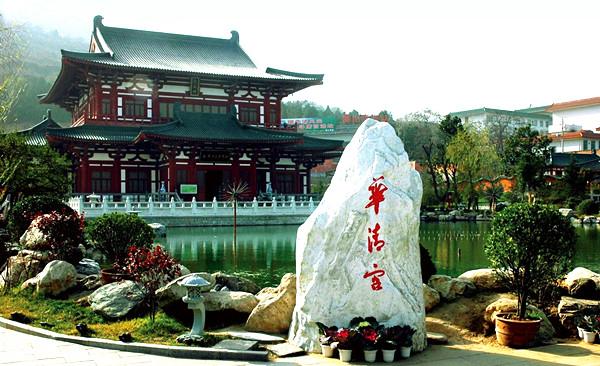 hot spring-1.jpg