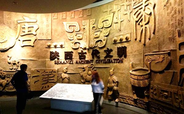 shaanxi history museum-2.jpg