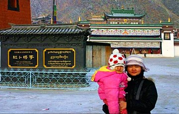 Silk Road Travel with Kids