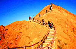 Zhangye Altitude