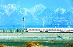 Economic Development in Xinjiang