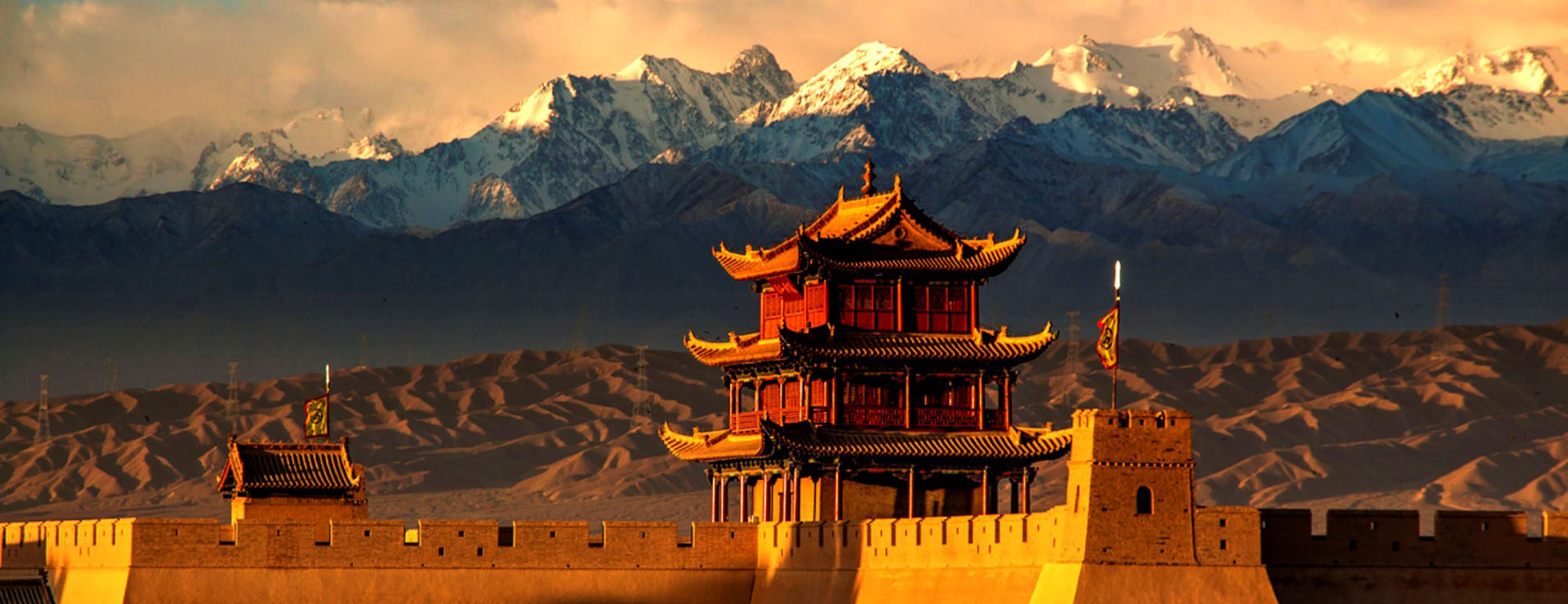 Silk Road Winter Tours