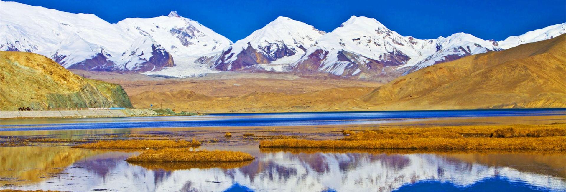 Kashgar Tours