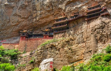 5 Days Datong Tour from Beijing