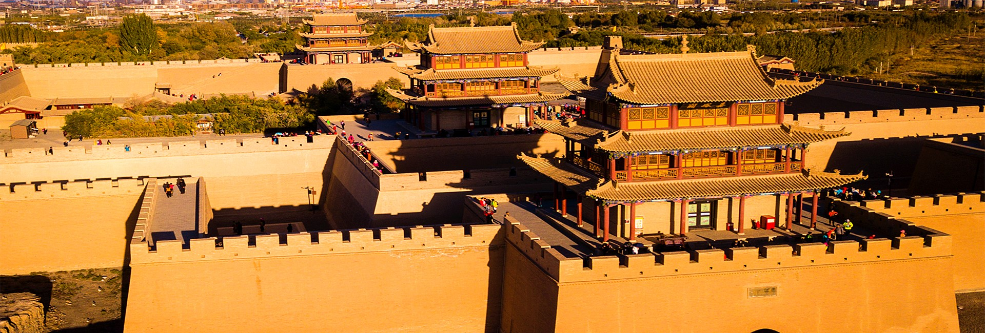 Zhangye Tours