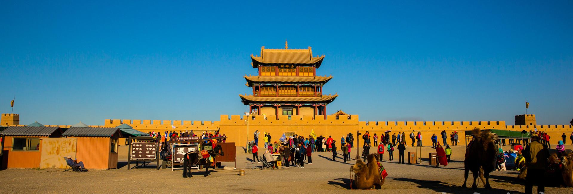 Silk Road Winter Tours
