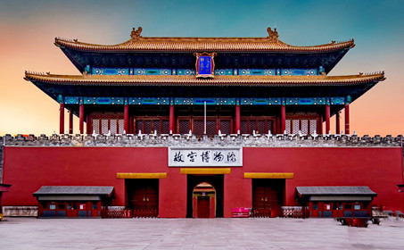 7 Days Beijing - Xi'an and  Shanghai Private Tour