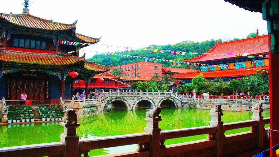 yuan tong temple