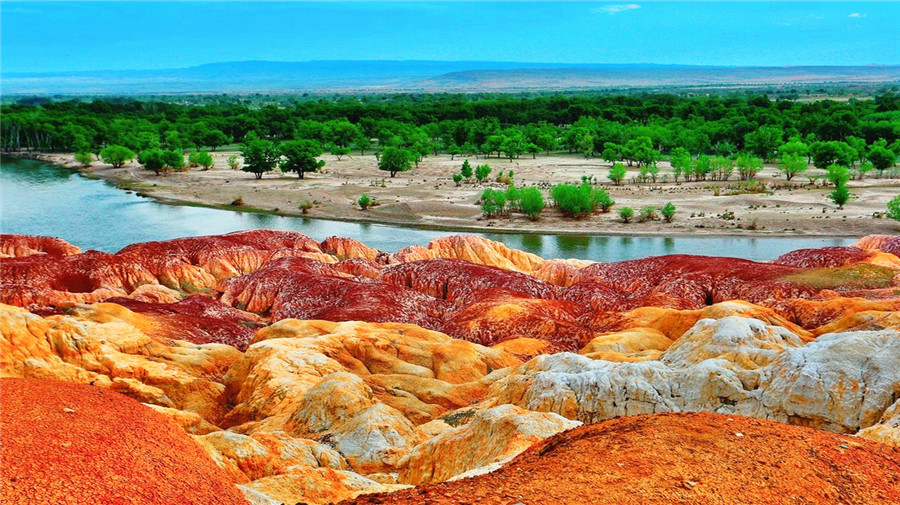 five-colored beach