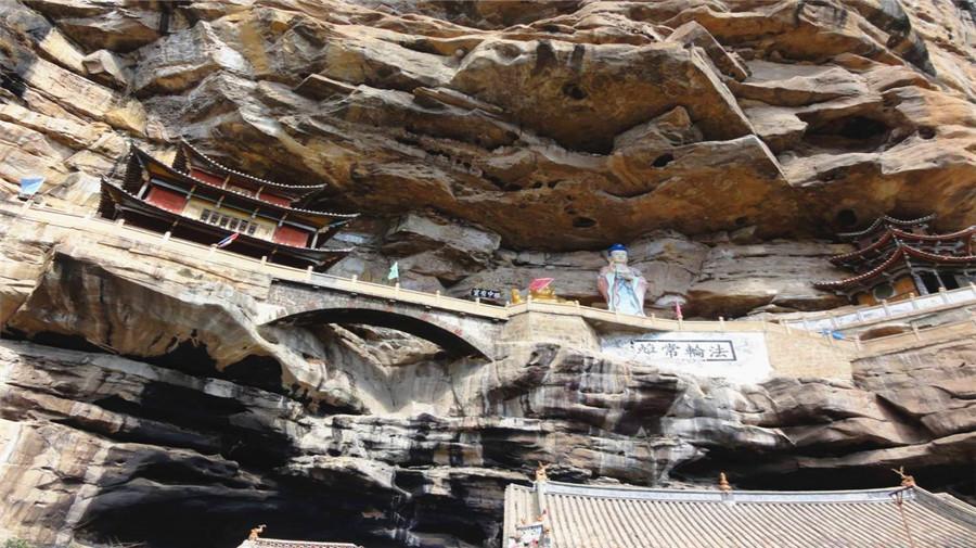 shibaoshan grottoes