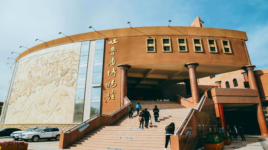 Turpan Museum.jpg