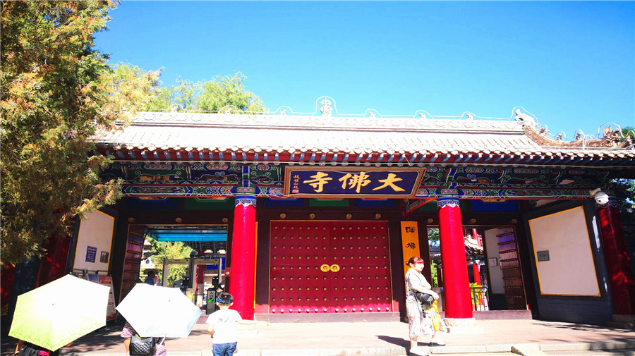 Grand Buddha Temple.jpg