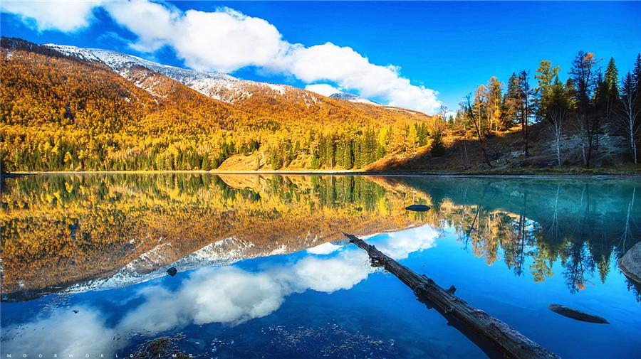 Kanas Nature Reserve.jpg