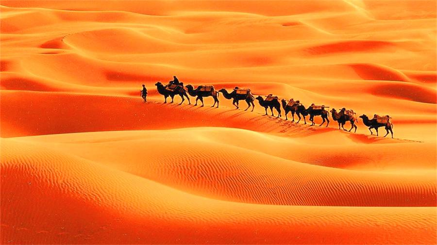 Dawakun Desert.jpg