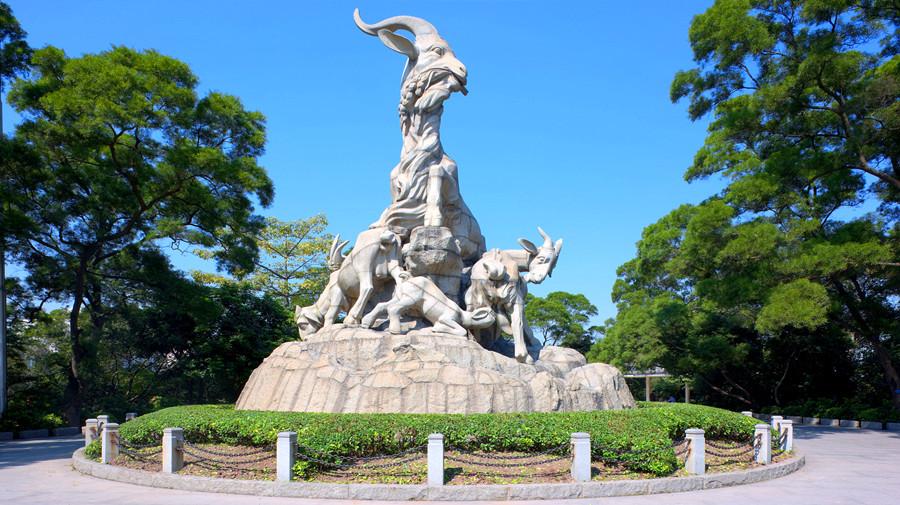 Yuexiu Park.jpg