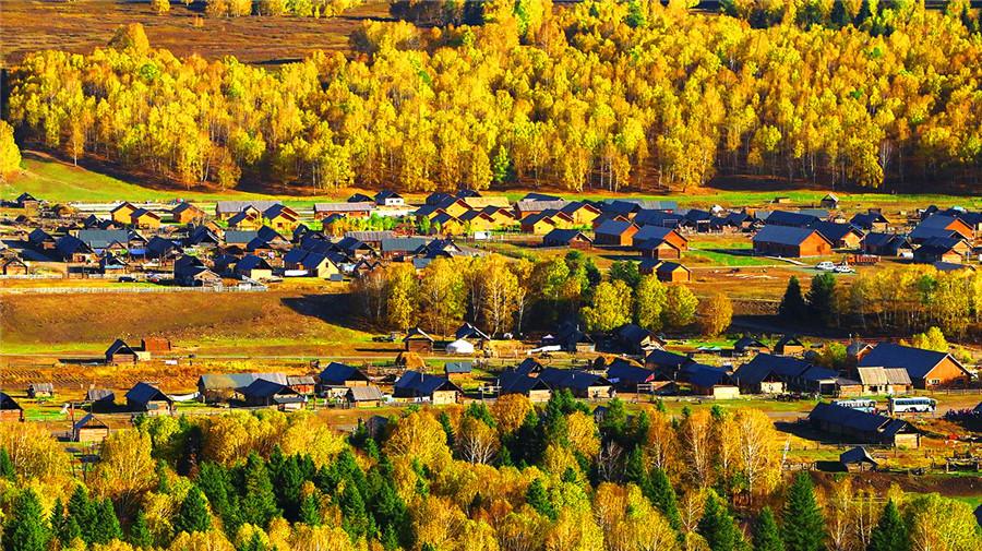 Hemu Village.jpg