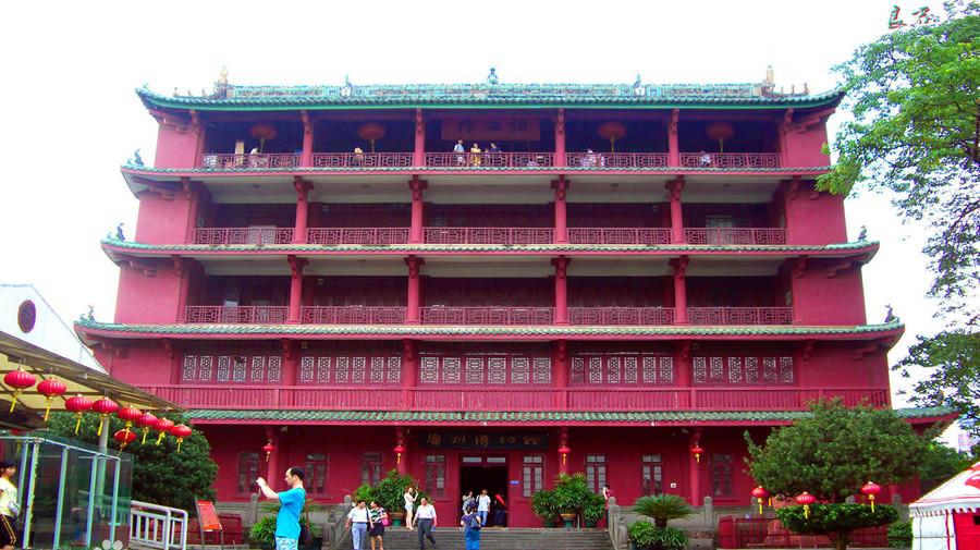 Guangzhou Museum.jpg