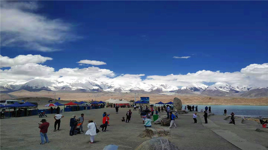 Karakul Lake.jpg
