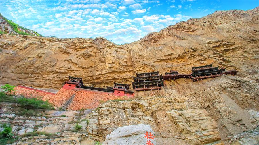 Hanging Temple.jpg