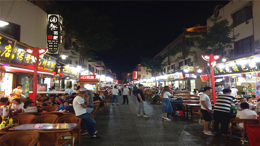 Shazhou Night Market.jpg