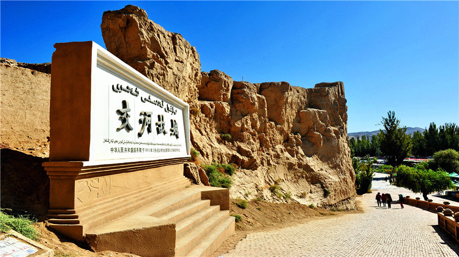 Jiaohe ruins.jpg