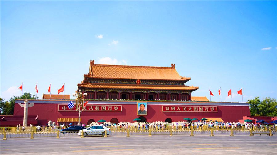 Tiananmen square.jpg