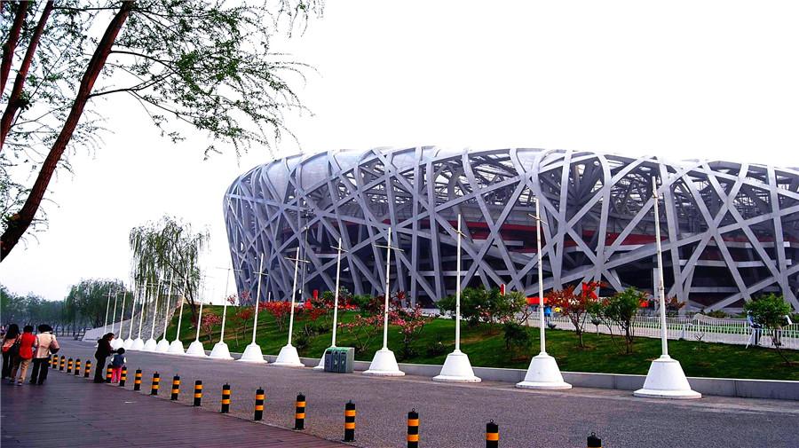 Bird's Nest national stadium.jpg