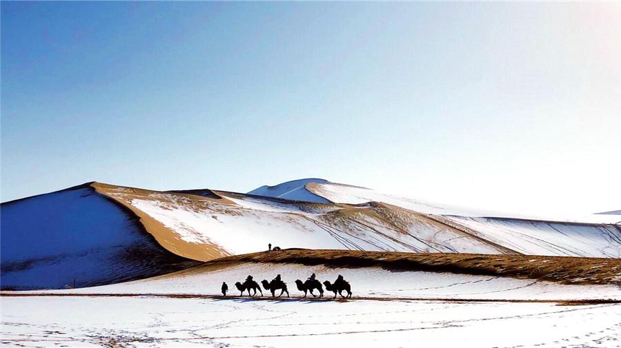 Echoing Sand Mountain.jpg