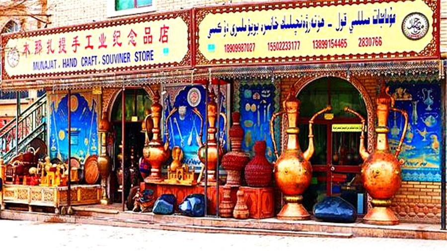 Handicrafts Street.jpg