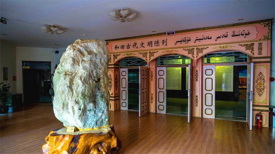 Hotan Museum.jpg