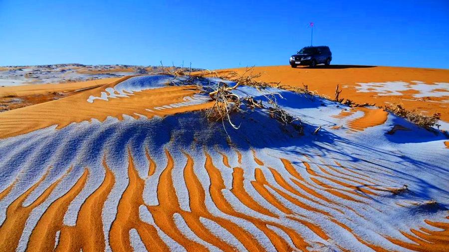 Badanjaran Desert.jpg.png