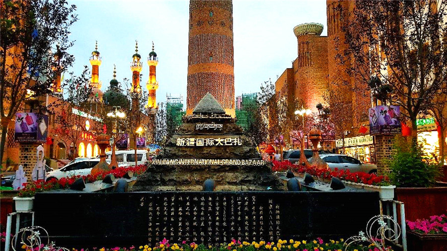 Xinjiang International bazaar.jpg