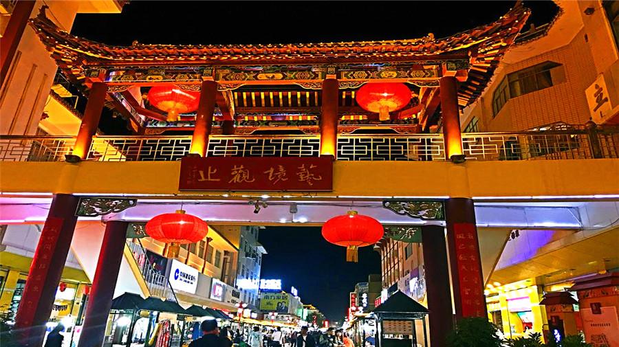 Shazhou Night Market.jpg
