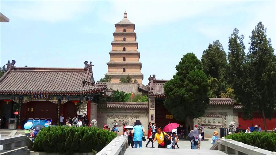 Big Goose Pagoda.jpg
