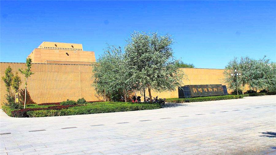 Dunhuang Museum.jpg