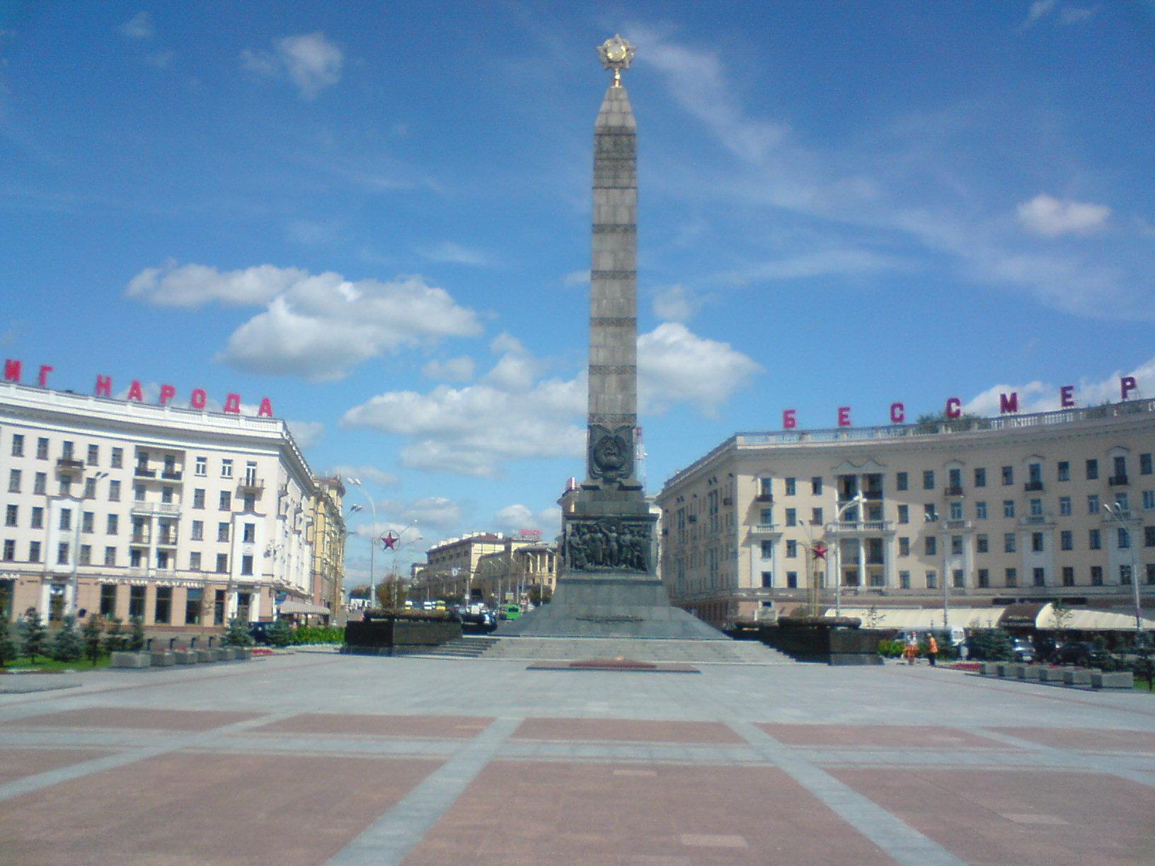 Pobeda Square.jpg